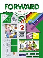 Вербицкая. Английский язык. Forward. 2 класс. Учебник. Часть 2. (ФГОС)