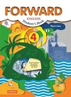 Вербицкая. Английский язык. Forward. 4 класс. Учебник. Часть 2. (ФГОС).