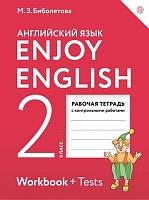 Биболетова. Английский язык. Enjoy English. 2 класс. Рабочая тетрадь. (ФГОС)