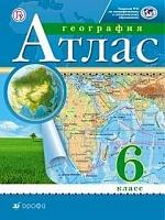 Атлас. География. 6 класс. РГО. (ФГОС)