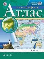 Атлас. География. 7 класс. РГО. (ФГОС)