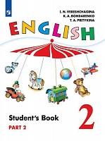 Верещагина. Английский язык. 2 класс. В 2 частях. Часть 2. Учебник.