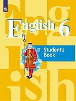 Кузовлев. Английский язык. 6 класс. Учебник.