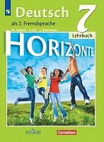 Аверин. Немецкий язык. Второй иностранный язык. 7 класс. Учебник.