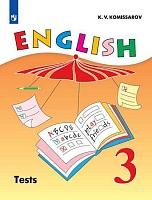 Верещагина. Английский язык. Книга для чтения. 3 класс.