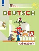 Бим. Немецкий язык. Рабочая тетрадь. 3 класс. В 2-х ч. Ч. А