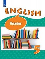 Афанасьева. Английский язык. Книга для чтения. V класс