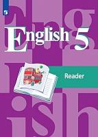 Кузовлев. Английский язык. Книга для чтения. 5 класс