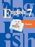 Кузовлев. Английский язык. Книга для чтения. 7 класс