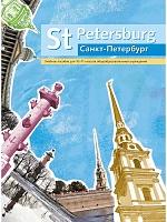 Ларионова. Санкт-Петербург.